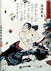 Gravura ukiyo-e de um guerreiro prestes a cometer seppuku